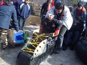 CARDBOARD SLED BOX RACE